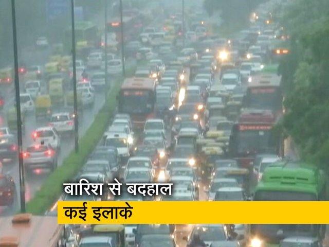 Video: दिल्ली-NCR में आफत की बारिश, कई जगह जलजमाव