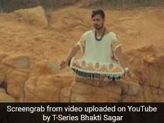 भगवान भोलेनाथ पर देवेंद्र सैनी का 'शंकर' सॉन्ग हुआ रिलीज, Video ने यूट्यूब पर मचा दी धूम