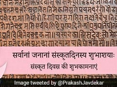 Sanskrit Diwas 2020:  5 Things To Know About One Of The Oldest Languages