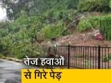 Video : बारिश और तेज हवाओं से बेहाल मुंबई की पैडर रोड