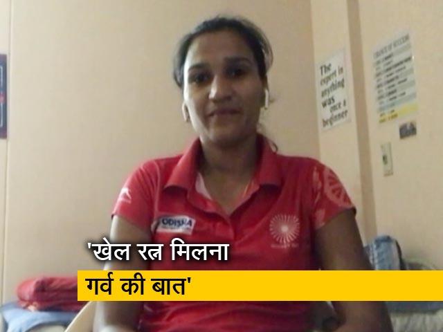 Videos : रानी रामपाल ने कहा- जीत भी टीम की होती है और हार भी टीम की होती है