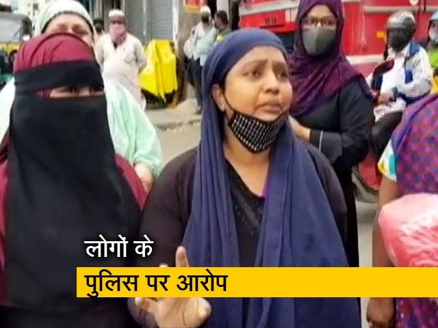 Videos : बेंगलुरू हिंसा में गिरफ्तार लोग कहां गए?