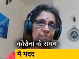 Video : मीना गणेश ने बताया कि कैसे उनकी फर्म ने COVID-19 मरीजों की मदद की