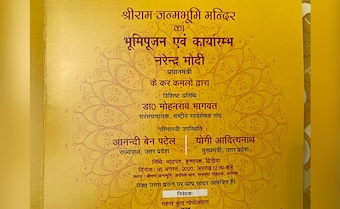 Invite For Grand Ayodhya Event Names 3 Others With PM Modi