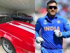 महेंद्र सिंह धोनी ने अंतर्राष्ट्रीय क्रिकेट को अलविदा कहने पर ख़रीदी यह स्पोर्ट्स कार