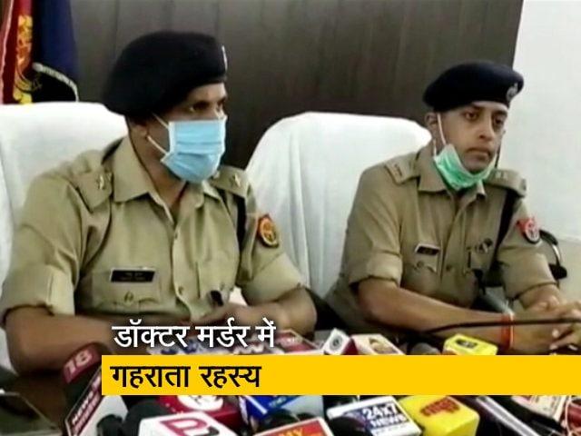Videos : देश प्रदेश: डॉक्टर योगिता मर्डर केस में गहराता रहस्य, शरीर में मिली 4 गोलियां