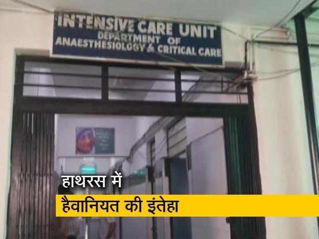 Videos : महिला के साथ गैंगरेप, जीभ काटी, डॉक्टर ने बताया- हालत गंभीर