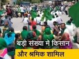 Video : नए कृषि कानून के खिलाफ बेंगलुरू में किसानों का मार्च