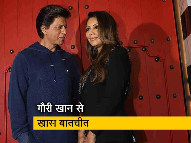 Video : शाहरुख खान के स्टारडम पर बोलीं गौरी खान- ये उनका संघर्ष है
