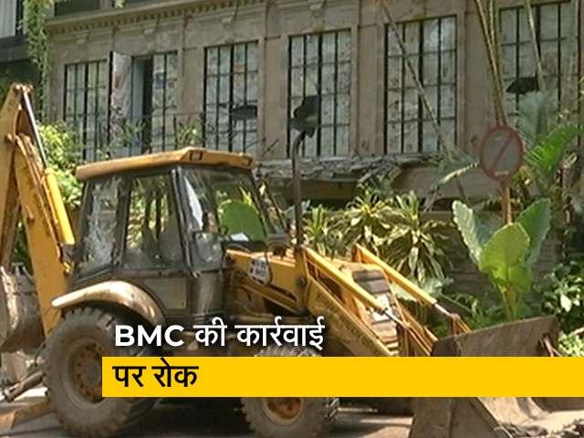 Videos : कंगना Vs शिवसेना : बॉम्बे HC की कंगना के दफ्तर पर तोड़फोड़ पर रोक