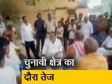 Video : देश-प्रदेश: बिहार के कैबिनेट मंत्री ने मतदाताओं से कहा, 'चुनाव में हारा तो अकाल पड़ेगा'