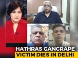 Video : UP Police Contradict Own Statement, Say No Evidence Of Rape In Hathras Case