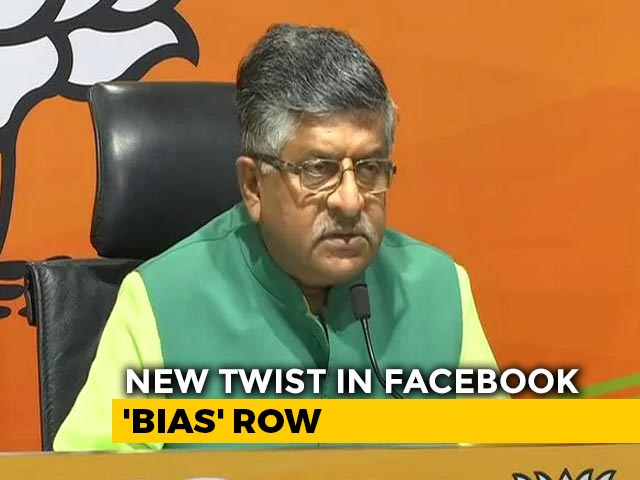 Video : Problematic When Facebook Employees Are On Record Abusing PM: Minister