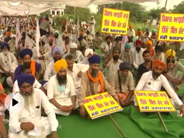 क्या है किसान बिल? पंजाब-हरियाणा में क्यों मचा है हंगामा? सरकार को कौन से दल दे रहे साथ?