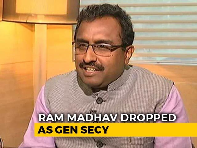 Video: In BJP Reshuffle, Ram Madhav, Others Replaced, Tejasvi Surya Promoted