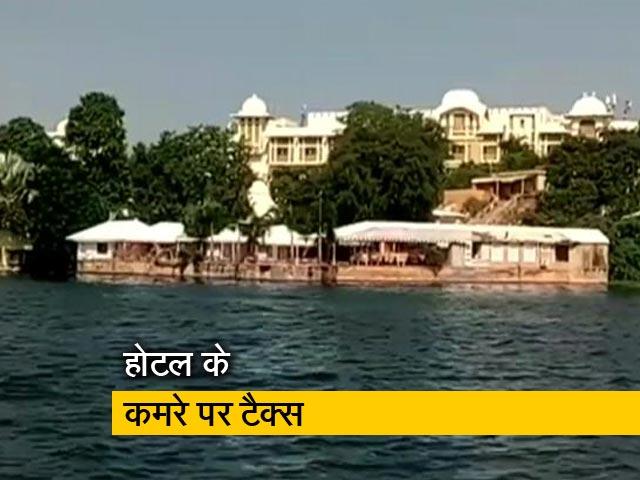 Videos : उदयपुर नगर निगम के नए टैक्स से परेशान होटल कारोबारी