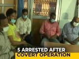 Video : Assam Cops In Touch With States To Probe Pan-India Bank Fraud Network