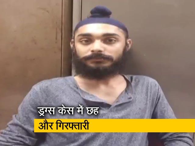 Videos : सुशांत की मौत केस से जुड़े ड्रग्स मामले में 6 और गिरफ्तार