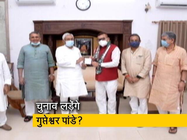 Video: बिहार के पूर्व DGP गुप्तेश्वर पांडे JDU में हुए शामिल, हाल ही में लिया था VRS