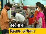 Video : देश प्रदेश : पंजाब में कोरोना किट बेच रही है पुलिस