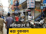 Video : कर्नाटक में पब,बार और मेट्रो खोले गए लेकिन नहीं पहुंच रहे हैं ग्राहक