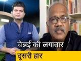 Video : IPL 2020: दिल्ली कैपिटल्स ने चेन्नई सुपर किंग्स को 44 रन से हराया