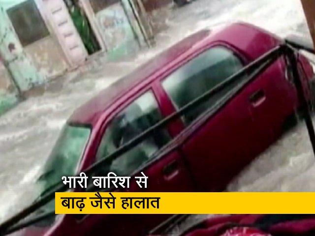 Videos : देश प्रदेश : मथुरा में बारिश से बाढ़ जैसे हालात, सड़क पर बहने लगी कार