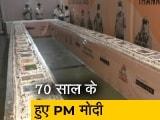 Video : PM मोदी का आज जन्मदिन, सूरत में बनाया गया 71 किलो का केक