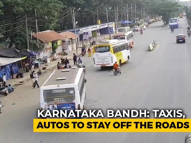 Video : Karnataka Farmers' Bandh Call Today Over Centre, State Farm Bills