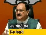 Video : बिहार चुनाव से पहले बीजेपी ने पार्टी संगठन में किए कई बड़े बदलाव