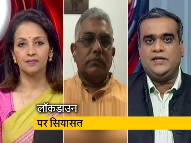 Videos : पश्चिम बंगाल चुनाव के चलते कोरोना पर हावी राजनीति