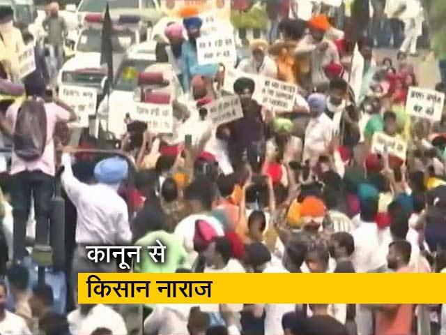 Videos : पंजाब में कृषि बिलों का विरोध, नवजोत सिंह सिद्धू भी सड़क पर उतरे