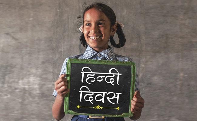 Happy Hindi Diwas 2020: PM Modi, Amit Shah And Others Greet People