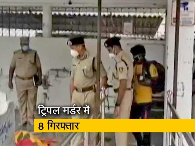 Video : कर्नाटक के मंदिर में हुआ था ट्रिपल मर्डर, 8 गिरफ्तार