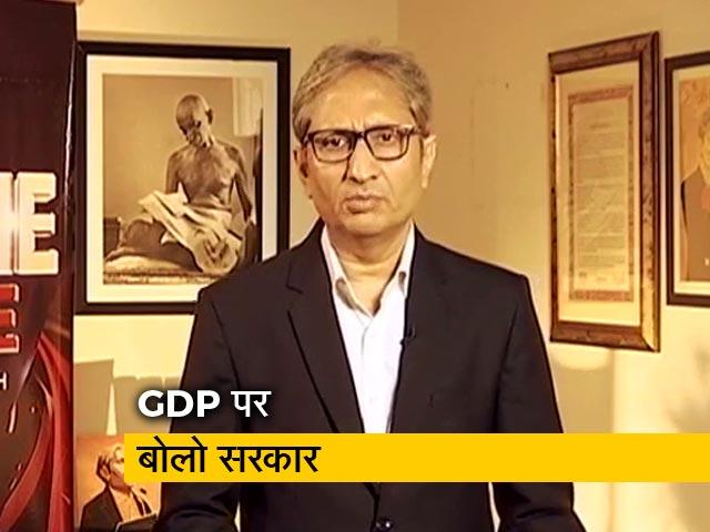 Videos : रवीश कुमार का प्राइम टाइम: जनता जनार्दन है या जजमान?
