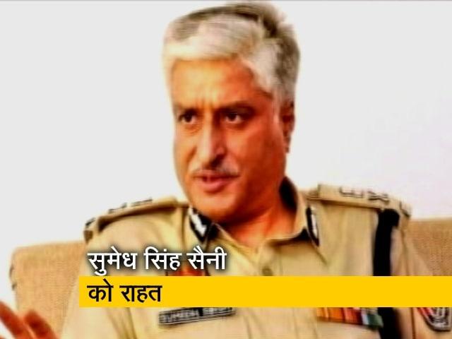 Video : पूर्व DGP सुमेध सिंह सैनी की गिरफ्तारी पर फिलहाल रोक