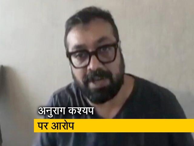 Video : अनुराग कश्यप के खिलाफ कार्रवाई क्यों नहीं कर रही है मुंबई पुलिस : रूपा गांगुली