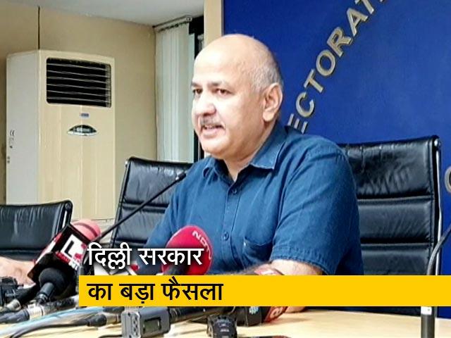 Videos : दिल्ली में फीस बढ़ाने वाले सभी स्कूलों पर होगी कार्रवाई: मनीष सिसोदिया
