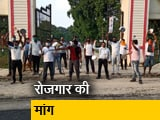 Videos : देश प्रदेश : बेरोजगारी के खिलाफ कई राज्यों में विरोध-प्रदर्शन