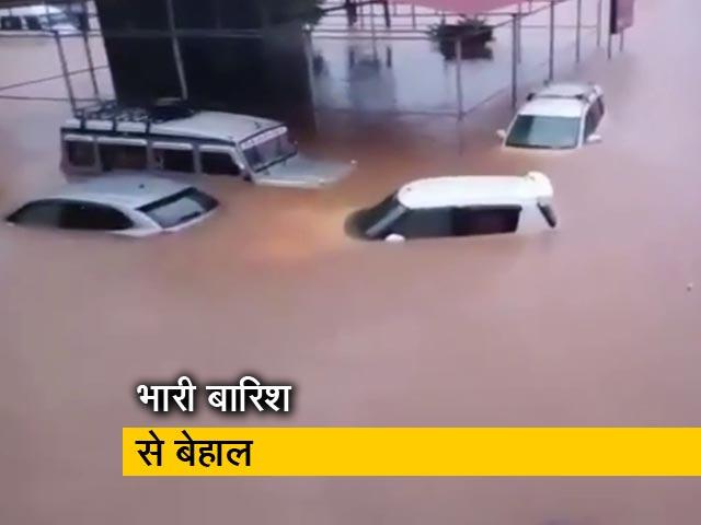 Videos : कर्नाटक : कई जिलों में भारी बारिश, उडुपी में सुरक्षित स्थान पर पहुंचाए गए 3 हजार लोग