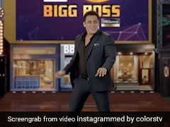 Bigg Boss 14 के ग्रैंड प्रीमियर से पहले सलमान खान ने दी परफॉर्मेंस, Video हुआ  वायरल