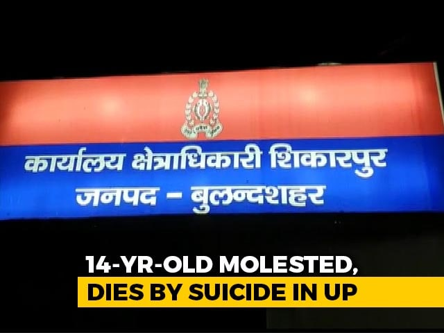 Video : UP Teen, Sexually Harassed, Dies By Suicide After Clip Shared Online