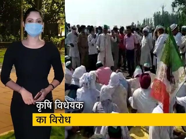 Videos : सिटी सेंटर: देशभर में किसानों का भारत बंद