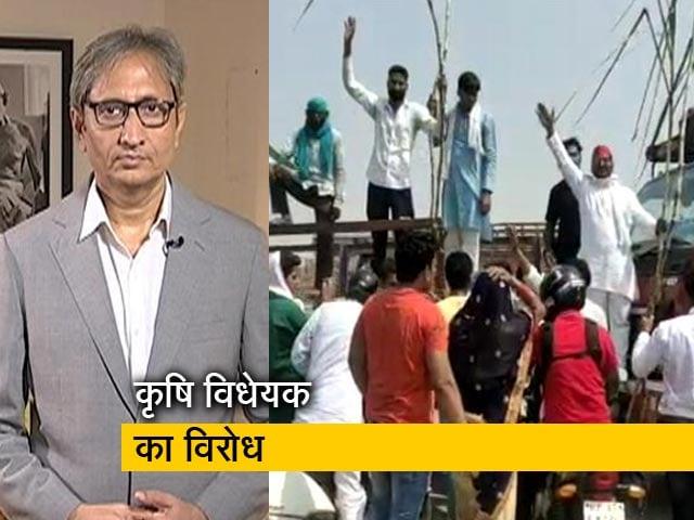 Video : रवीश कुमार का प्राइम टाइम : क्या सरकार मंडियों को खत्म करना चाहती है ?