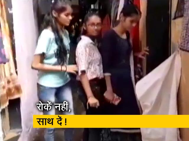 Videos : यौन शोषण पर 4 बच्चियों ने बनाई फिल्म