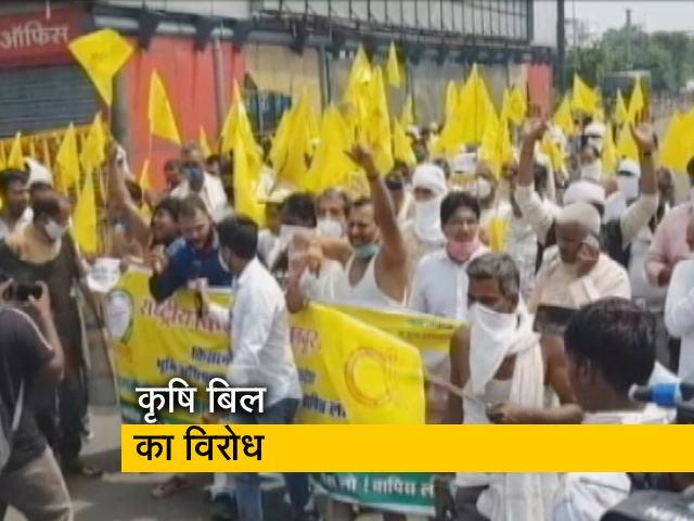Videos : हरियाणा पंजाब समेत कई राज्यों में खेती-किसानी के नए बिलों का विरोध