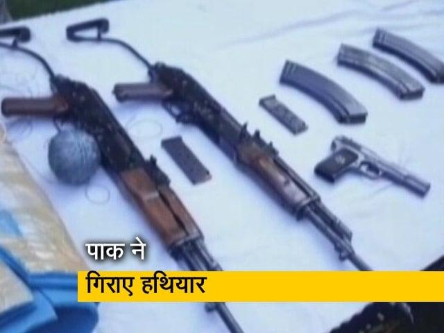 Videos : पाकिस्तान रात में LoC के पार भेज रहा ड्रोन, गिराईं AK- 47 राइफल