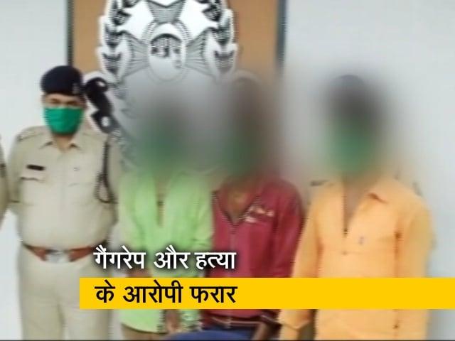 Videos : रतलाम में अपहरण, बलात्कार और हत्या के दो आरोपी पुलिस हिरासत से फरार