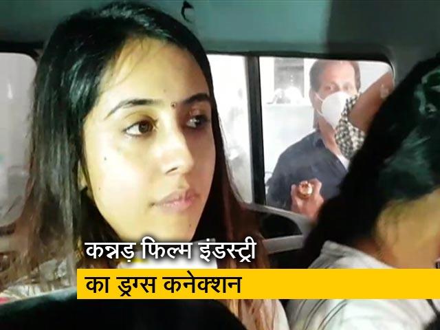 Videos : कन्नड़ एक्ट्रेस संजना गलरानी ड्रग्स मामले हुईं गिरफ्तार