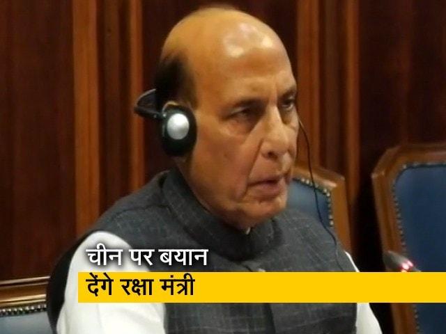 Video : भारत-चीन तनाव पर रक्षा मंत्री राजनाथ सिंह आज संसद में बयान देंगे